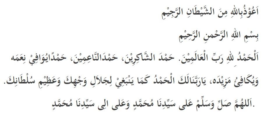Bacaan Tahlil Serta Doa