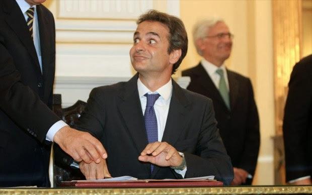 Άχρηστοι κι ανίκανοι! Άκυρος ο νόμος για τον ενιαίο φόρο ακινήτων - Τον υπογράφει ο Μητσοτάκης αλλά ΌΧΙ ο Κυριάκος, ο Κωνσταντίνος!