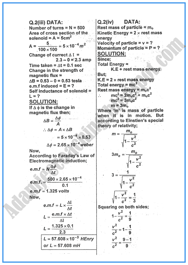 Physics-Numericals-Solve-2014-past-year-paper-class-XII