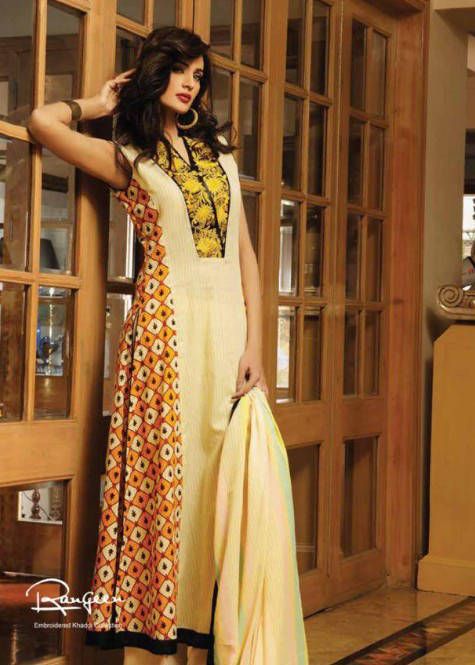 RangeenSummerCollectionByIttehad252832529 - Rangeen Summer Collection By Ittehad