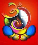 શ્રી ગણેશાય નમઃ