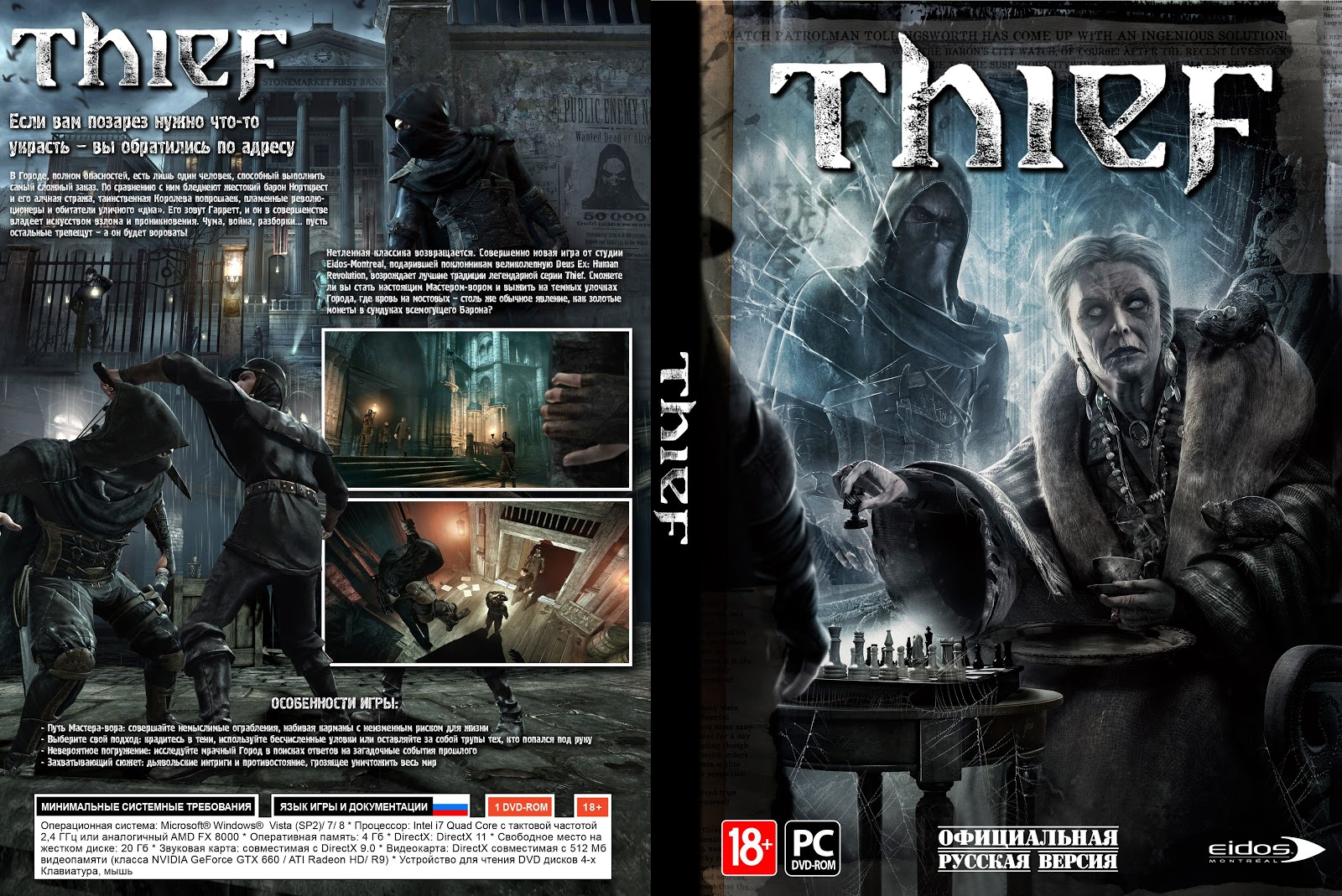 Capa Thief PC