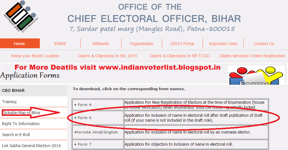 VOTER LIST 2014-2015 INDIA: Apply Online For Voter ID Card in ...