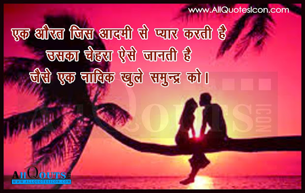 Image of: Sad Love Hindi Love Quote Sarkari Naukri Thoughtful Quotes In Hindi Love Imgurl