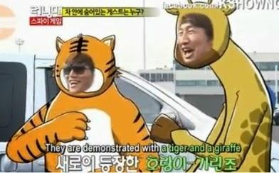 Kim Jong Kook, Lee Kwang Soo, girin, tiger, zirafah, running man
