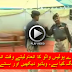 Pakistani Police Getting Award - Must Watch