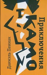 Книга - новинка библиотеки