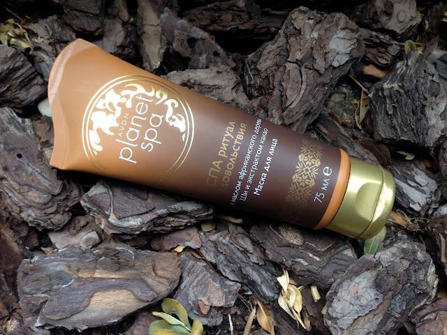 Маска для лица «СПА Ритуал удовольствия» с маслом африканского дерева ши и экстрактом какао  от Avon
