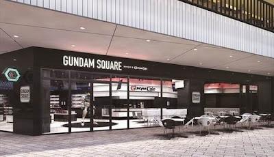 Gundam Square