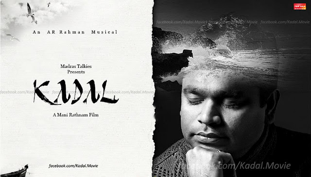 Production : Mani Ratnam, Manohar Prasad
