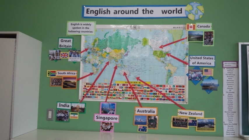 English Language Classroom Decoration ~ Konnichiwa nippon kawaii seibu elementary school
