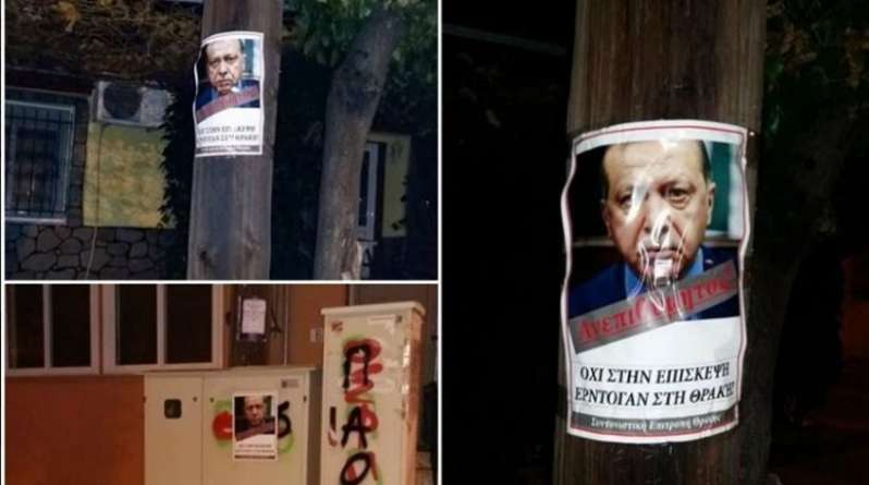 Συλλαμβάνονται από την ΕΛ.ΑΣ. Έλληνες που διαμαρτύρονται κατά της Τουρκίας