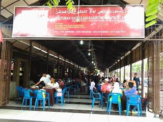 restoran nasi ulam, kampung kraftangan, kota bharu, tempat makan menarik