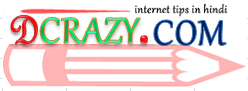 Dcrazy - Hindi Me Help To Learn Blogging and Internet