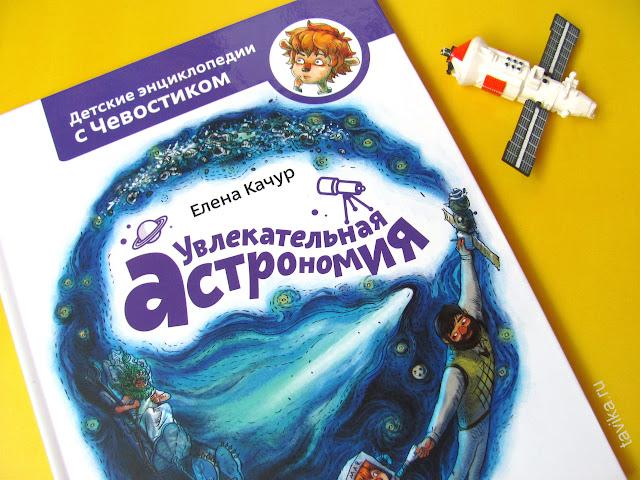 что читать ребенку 7 лет