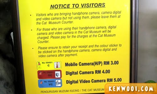 kuching cat museum notice