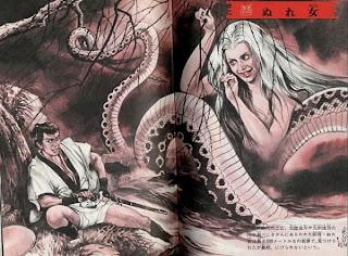 Kumpulan Cerita-cerita Hantu di Jepang
