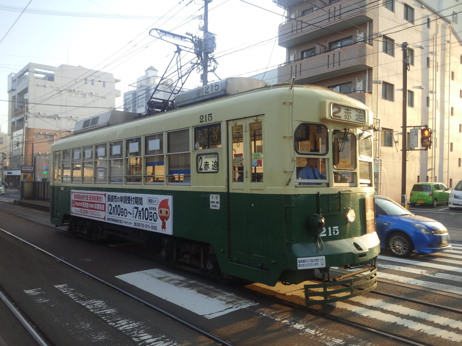長崎電気軌道215号車