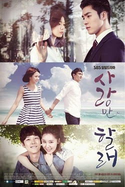 Only Love 2014 poster