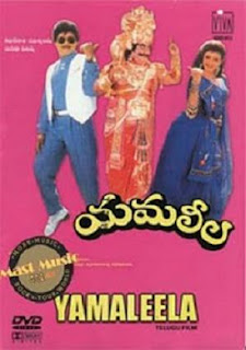 Vikram Dharma Telugu Mp3 Songs Free  Download 1994