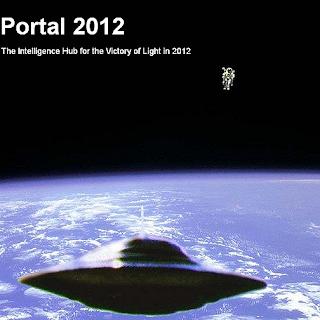 Portal 2012: Updated: Cobra Portal 2012 in Egypt  Untitled-1