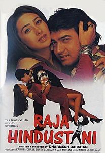 Raja Hindustani (1996)