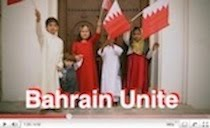 Bahrain Unite Video