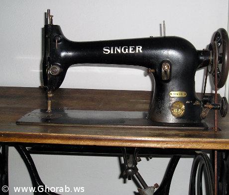 Singer Sewing Machine - ماكينة خياطة