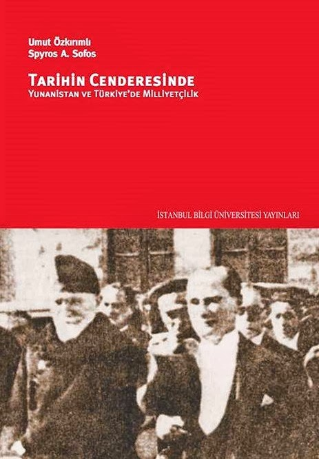 Tarihin Cenderesinde, The Turkish Edition of Tormented by History out now!