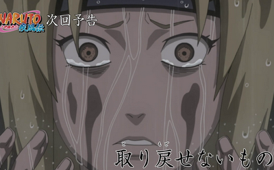 Download Naruto Shipudent Episode 286
