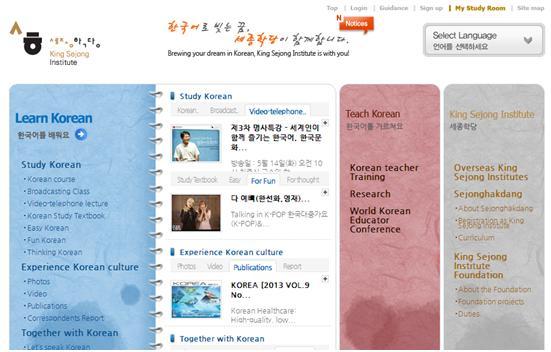 Situs Belajar Bahasa Korea Online