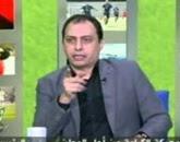 برنامج صدى الرياضة يقدمه عمرو عبد الحق الجمعه 24-4-2015