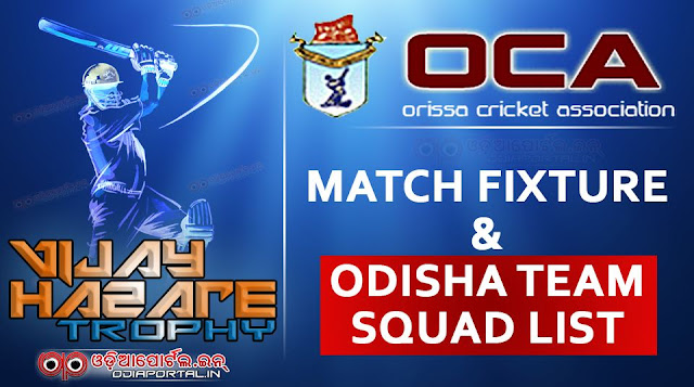 Cricket: Odisha Team Squad List and Fixture for Vijay Hazare Trophy Tournament 2015 Odisha Cricket Association (OCA) announced a 15-member team for the Vijay Hazare Trophy Tournament 2015. Which is scheduled to be held at Delhi from December 10, 2015 to December 28, 2015.