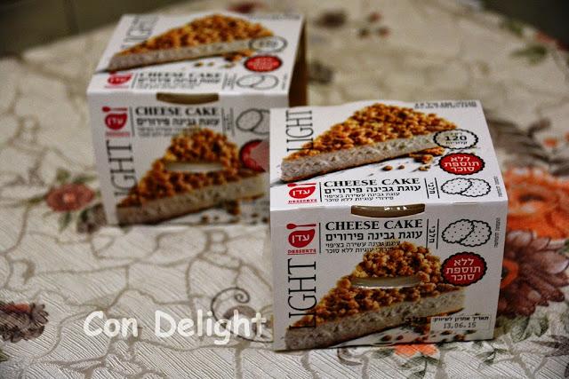 מעדן גבינה פירורים עדן Eden cheesecake