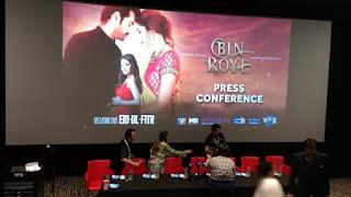 Bin Roye Movie Songs