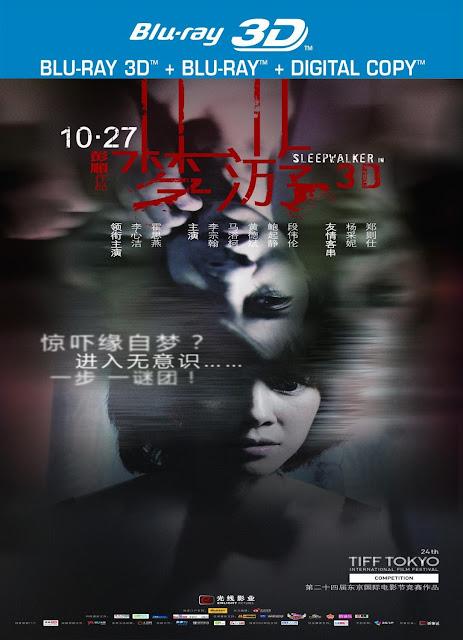 Sleepwalker in 3D (2011) BluRay 720p BRRip