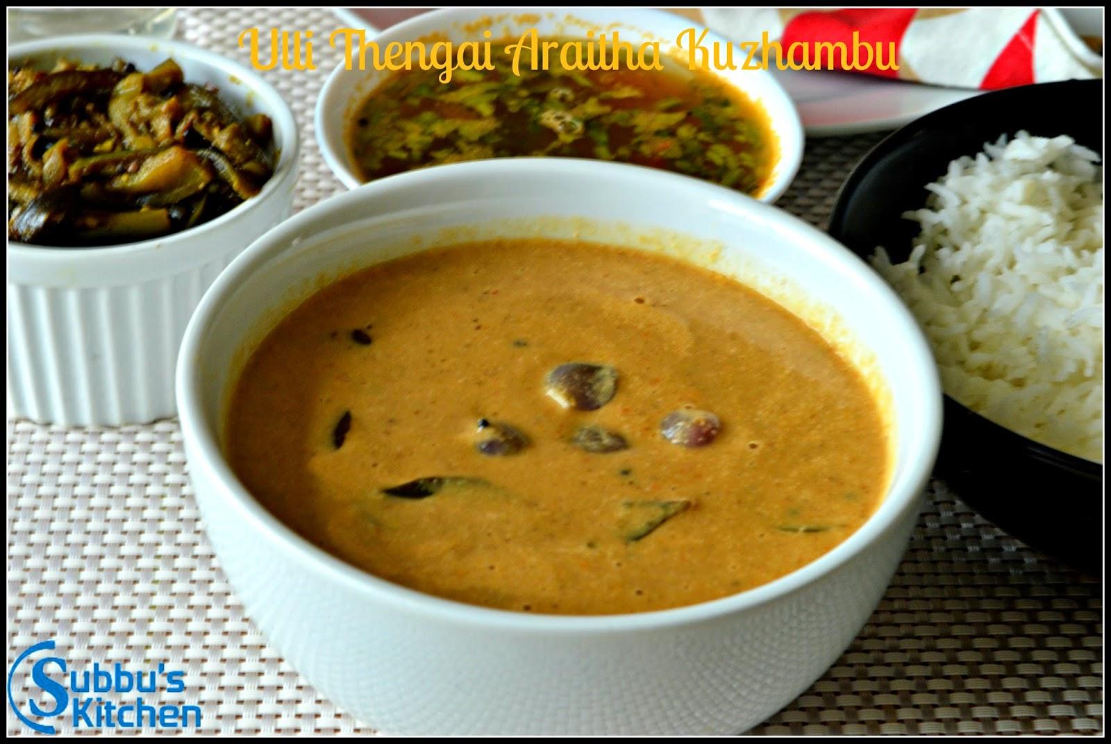 Ulli Thengai Araitha kuzhambu