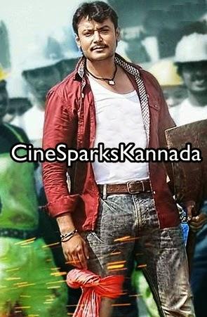 295 x 451 jpeg 50kB, Kannada Premasura Film Rilise Dade | New Calendar ...