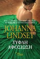 Johanna Lindsey