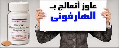 التامين الصحى, الفيروسات الكبدية, مرضى الكبد بالمنوفية, الحسينى محمد, الخوجة, الكبد, علاج فيروس سى,