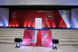 syriza-300x190