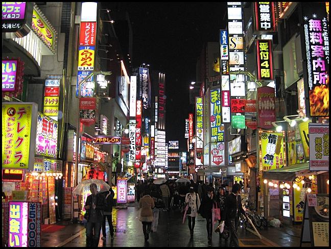 http://1.bp.blogspot.com/-ICVT5fbUIaQ/UH2udUKQTII/AAAAAAAAA0s/RSFVhpBePF0/s1600/tokyo.jpg
