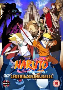 Naruto the Movie 2: Legend of the Stone of Gelel | Narukigu