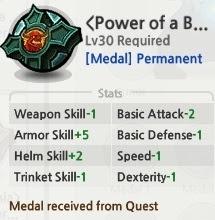 Medal Boss Raid 500 KO
