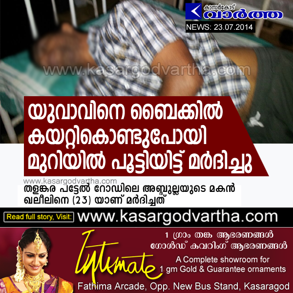 Assault, Kasaragod, Thalangara, Kerala, Attack, Injured, Youngster assaulted