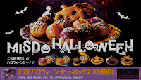 Mister Donut Halloween Donuts