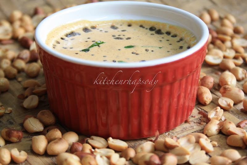 how to make groundnut paste