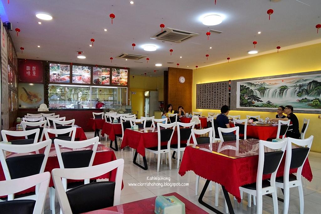 Memoirs Of C Food China Private Kitchen Cheras Kuala Lumpur