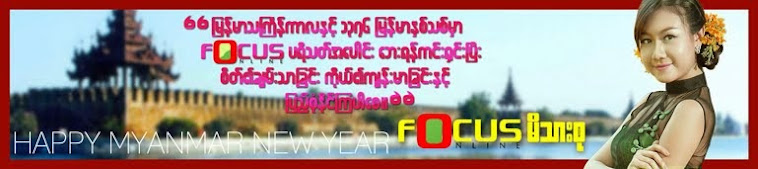 Happy Myanmar New Year