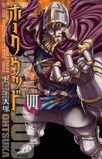 Hawkwood Manga